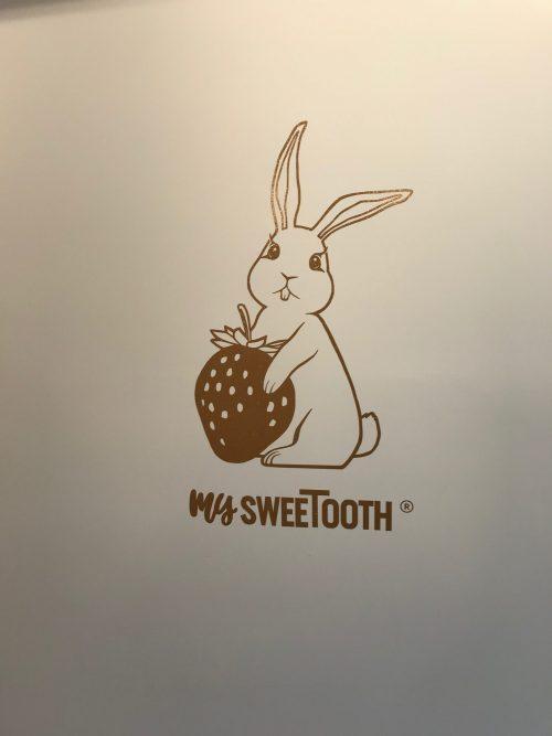 my sweet tooth hamilton